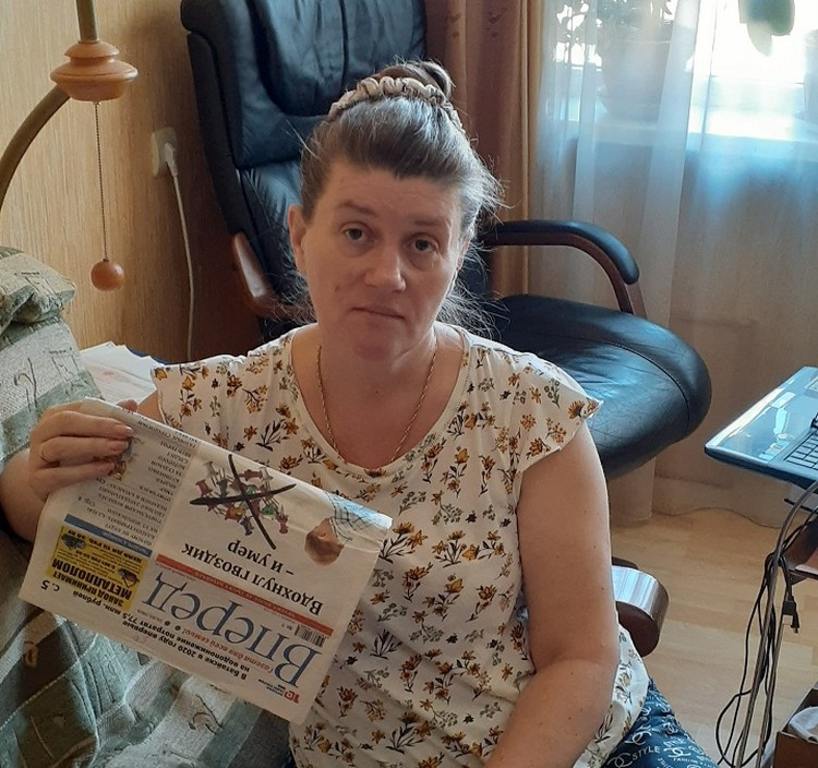 Теперь районка пишет уже о самой Елене Пивоваровой
