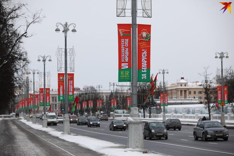 Всебелорусское народное собрание созывается Президентом и проводится раз в пять лет.