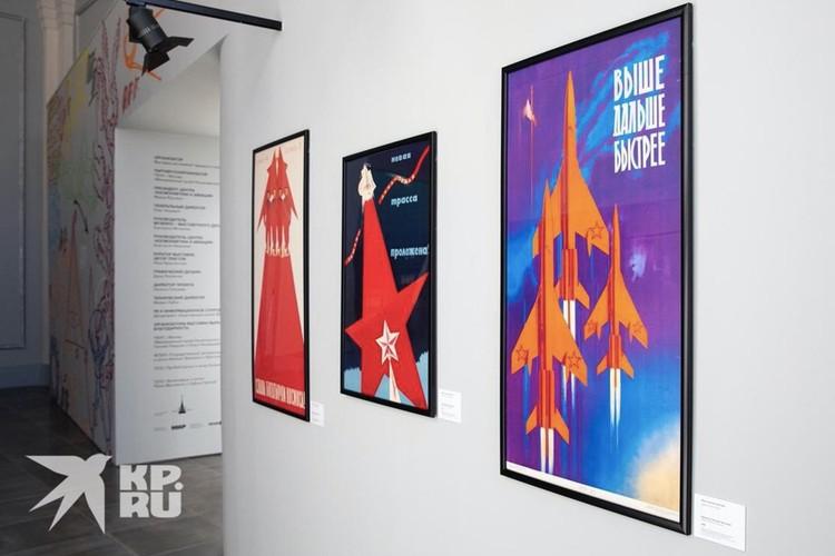"""Выставка о покорении космоса открывается 19 февраля в центре """"Космонавтика и авиация"""" на ВДНХ."""