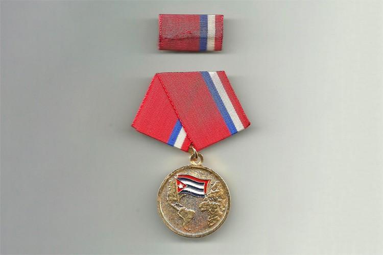 Этих медалей удостаиваются военнослужащие, участвовавшие в ходе двух и более боевых операций за рубежом. Фото: www.hibiny.com