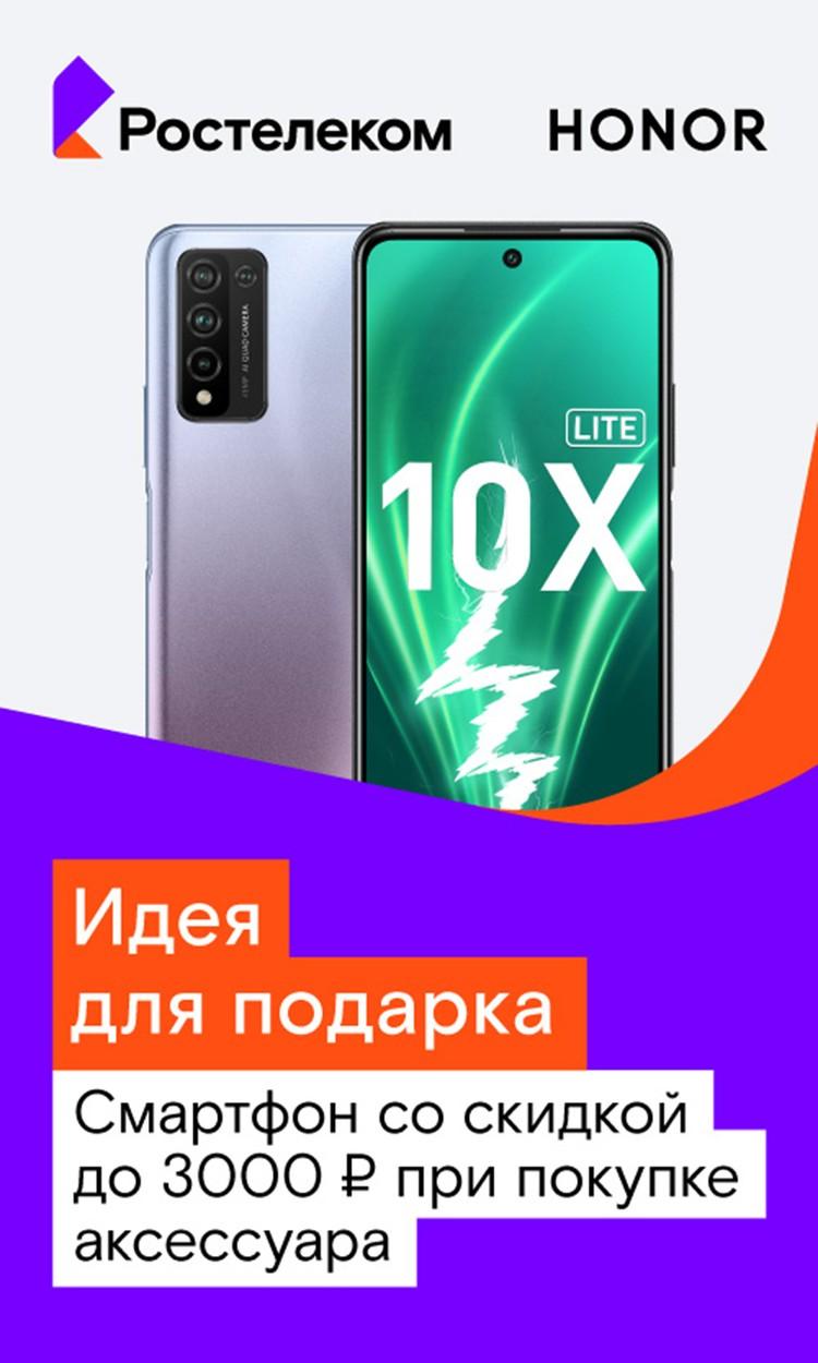 """Фото: ПАО """"Ростелеком""""."""