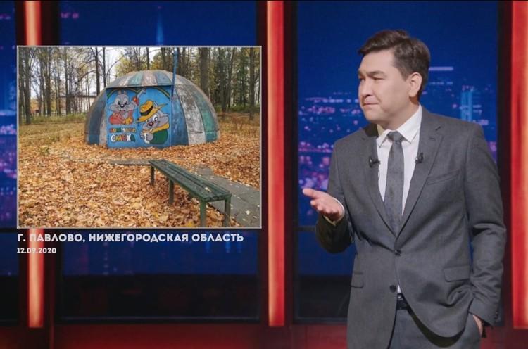 Комната смеха давно не работает. Фото: скриншот из программы «Однажды в России».