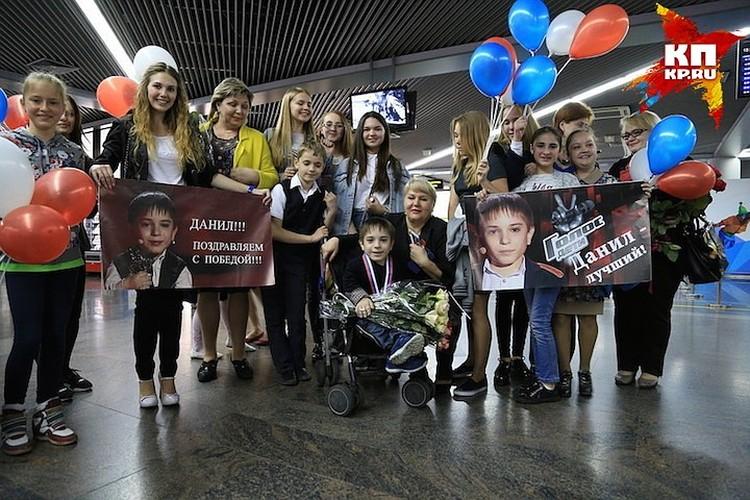 Май 2016 года. Даню встречают в аэропорту Сочи после победы в шоу