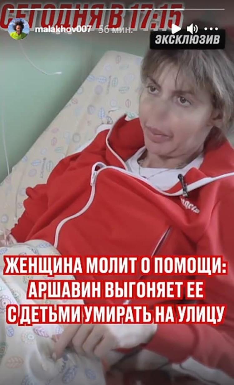 Шокирующей фотографией в блоге поделился Андрей Малахов.