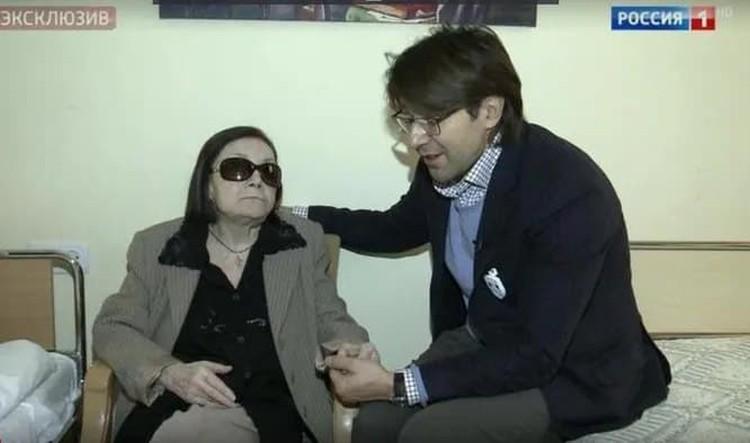 Андрей Малахов навестил актрису в доме престарелых.