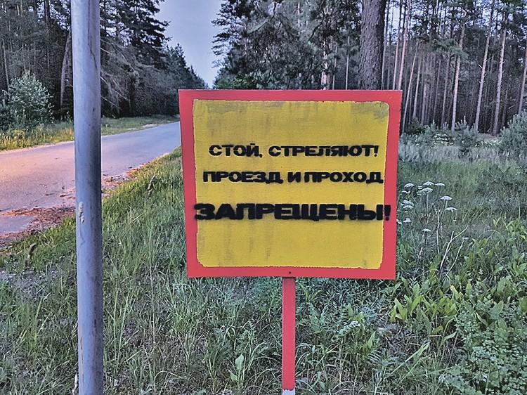 У границы с Литвой стоят грозные предупреждения. Но беженцы их не боятся.
