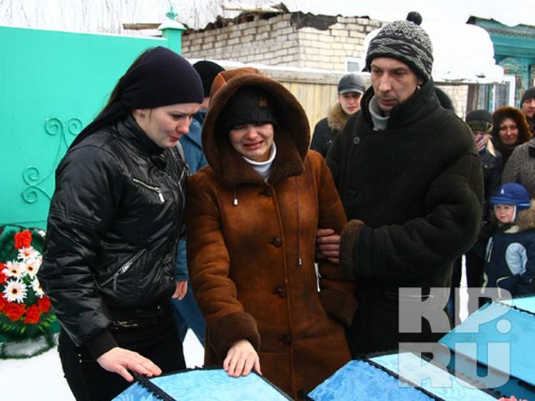 Правозащитники пытаются собрать деньги для Александры и Алексея...