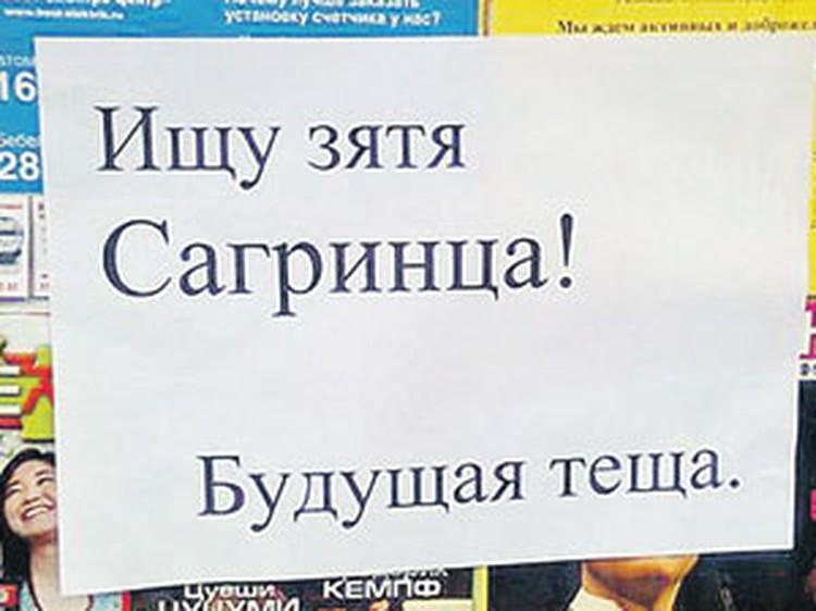 Кто-то развешивал на остановках «юмористические» объявления