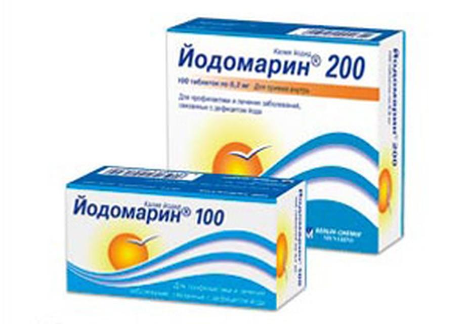 Йодомарин 100 для похудения