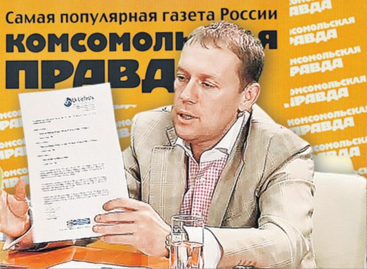 Андрей Луговой показывает сертификат, выданный британскими экспертами, в котором черным по белому написано: «Он говорит правду».