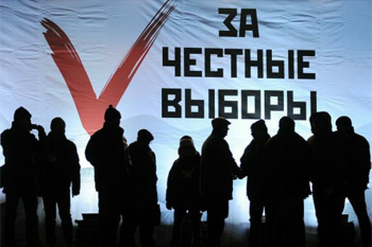 Со времени проведения митингов на Сахарова и Болотной прошло достаточно времени. Очевидно, что новых конструктивных идей у инициаторов так и не появилось.