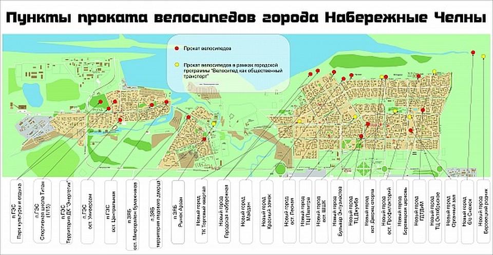 Картинки карта города набережные челны