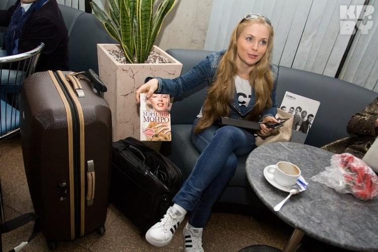С собой певица взяла две сумки с вещами: тетрадь для занятий по английскому языку, ноутбук, диски со своими песнями, книжку о Мэрилин Монро, фильмы на DVD...