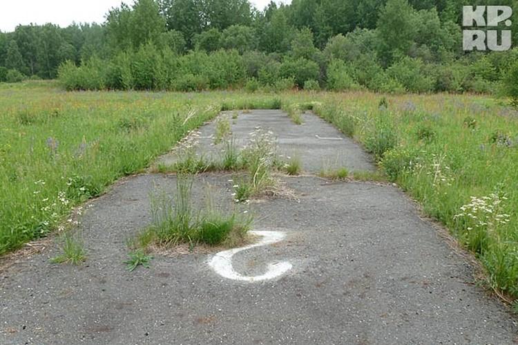Здесь стоял пропавший АН-2