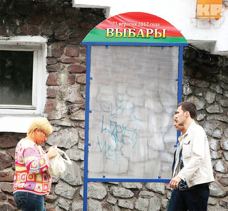 В Беларуси выборы в парламент проходят вяло.