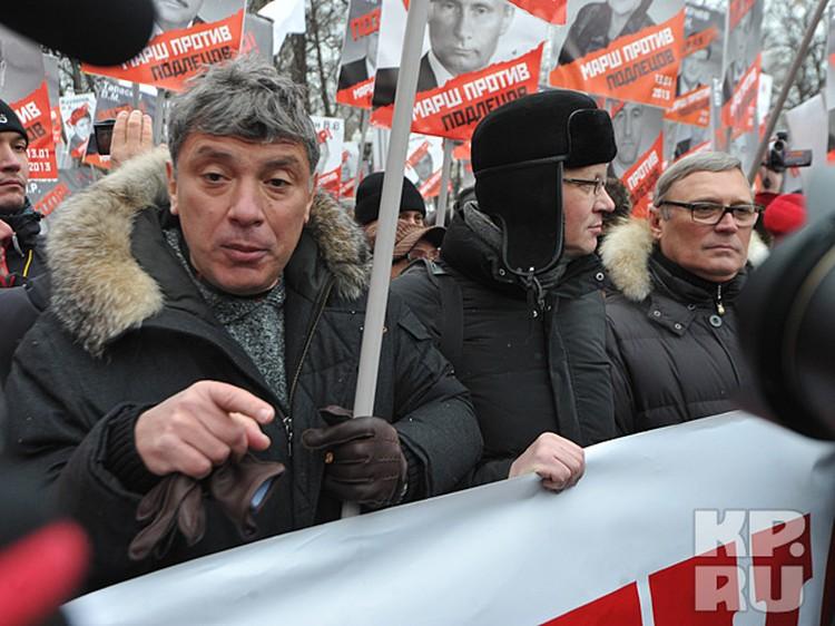 ...Борис Немцов