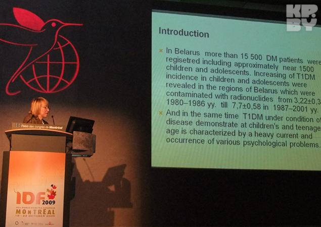 Татьяна Мохорт с докладом о ситуации по диабету в Беларуси на Всемирном диабетическом конгрессе в Монреале, 2009 год.