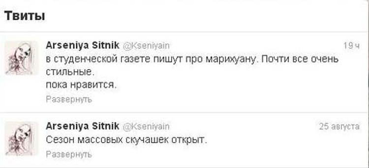 Свои впечатления о жизни и учебе в Праге, Ксения рассказывает на своей странице в Твиттере.