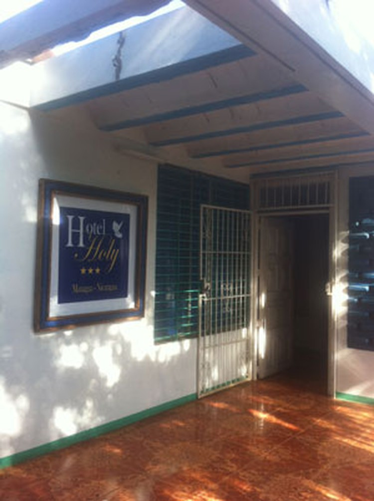Отель в центре Манагуа.