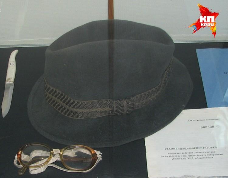 Шляпа и очки маньяка