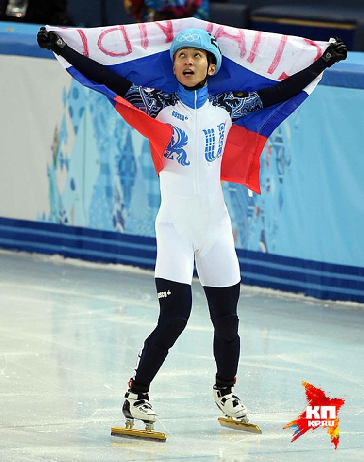 Виктор Ан вошел, вбежал в олимпийскую историю