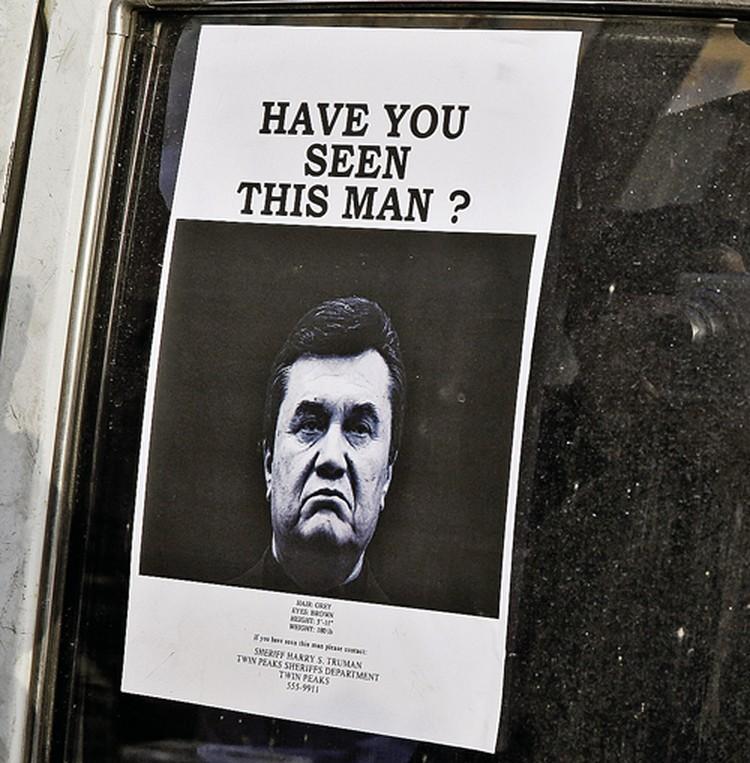 ...А в Киеве тем временем расклеивают листовки впоисках Януковича: «Видели ли вы этого человека?» Только вот вопрос: чего ж не на мове-то спрашивают?