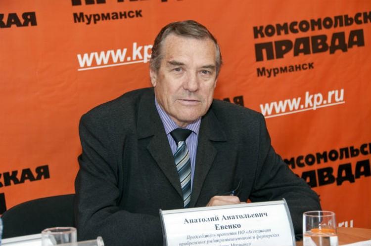 Анатолий Евенко, генеральный директор некоммерческой организации «Ассоциация прибрежных рыбопромышленников и фермерских хозяйств Мурмана»