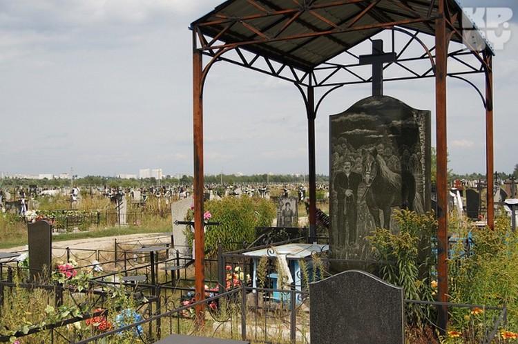 Слишком высокие могилы могут снести
