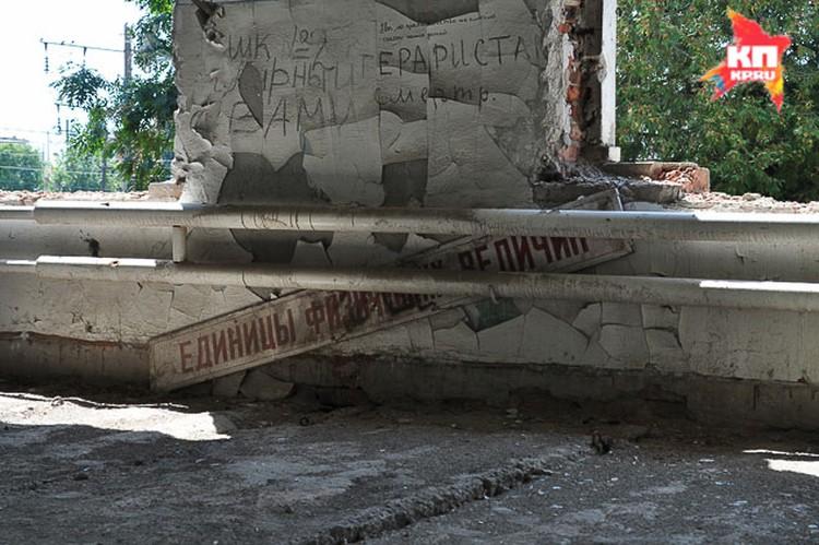 В здании старой школы. Фото: Анна ИВЕРШИНЬ