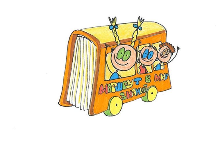Школьный автобус едет по маршруту в мир знаний. ФОТО: brrb.by
