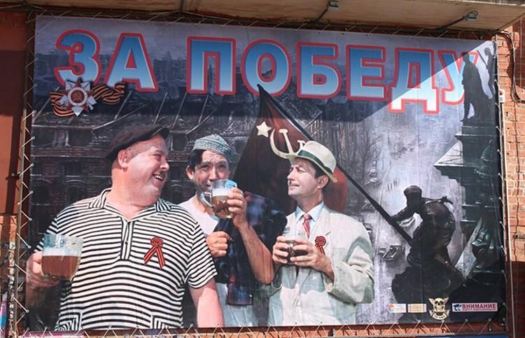"""Такой баннер появился в Канске. Фото из группы """"Подслушано в Канске"""""""