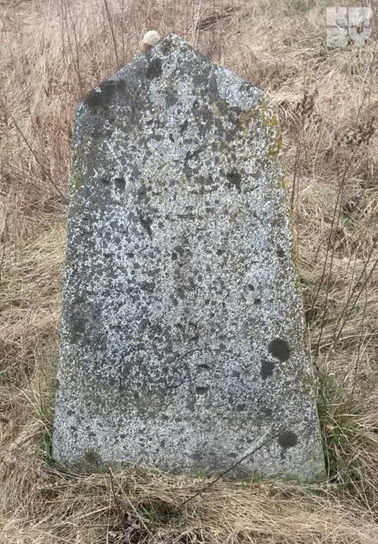Это надгробие смогли опознать только два года назад.