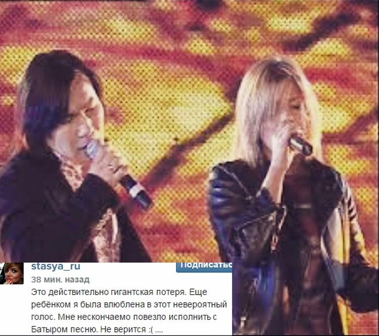 Настя Задорожная одной из первых принесла соболезнования родным и близким певца. Фото: Instagram Насти Задорожной