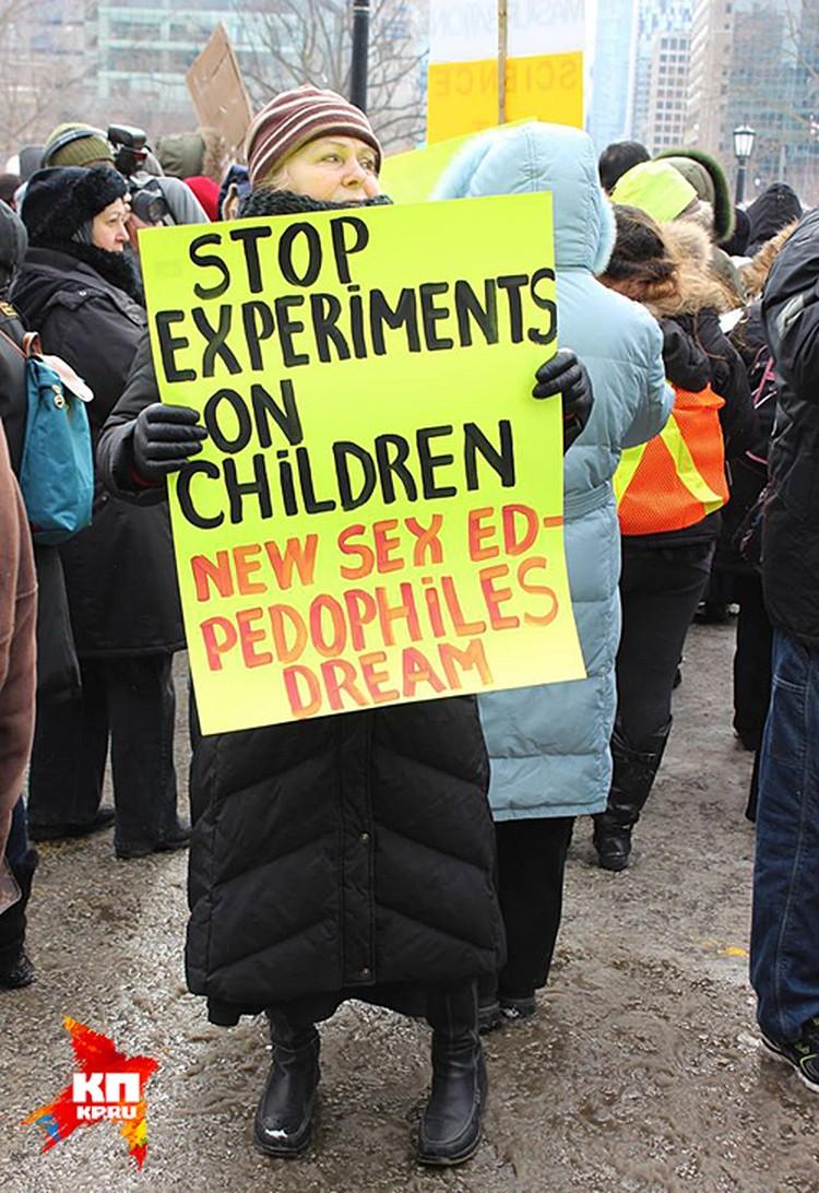 В городе проходит самая масштабная за всю историю Канады недельная забастовка родителей. Фото Эвелины Азаевой