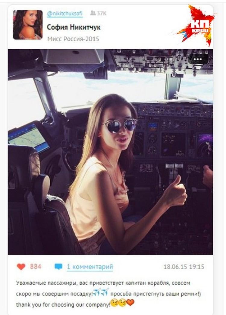 Ространснадзор может провести проверку соблюдения закона о гражданской авиации Фото: соцсети