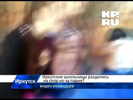 Видео из окна как девушка раздевается а окно открыта фото 759-512