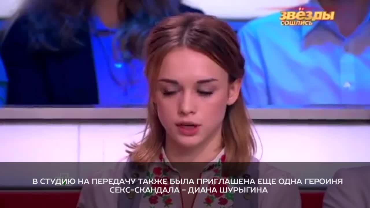 Девочка занимается сексом с мужчиной видео