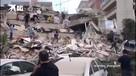 Землетрясение в турецком Измире