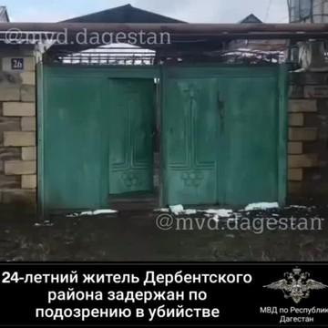 Дагестанец бесстрастно рассказывает об убийстве матери, обвиняя ее в предательстве