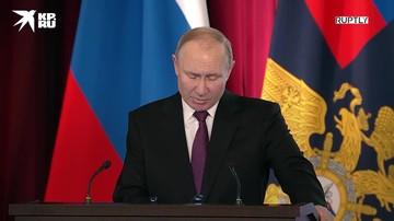 Путин: Россияне ждут большей эффективности от органов власти