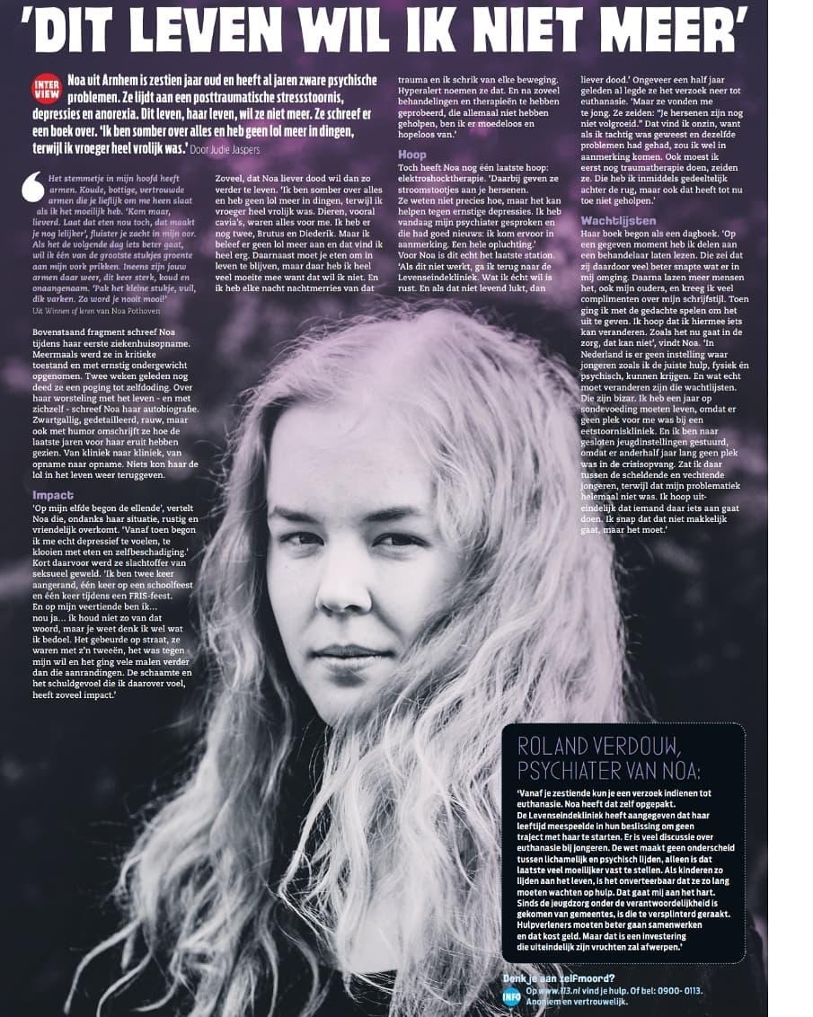 Об истории Ноа Потховен много писали в СМИ, ее имя было очень популярным в соцсетях