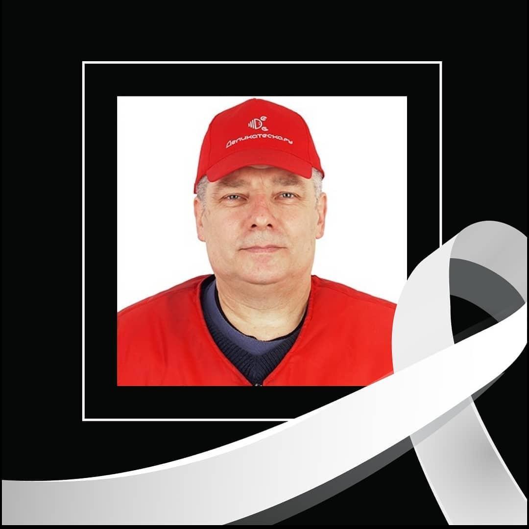 Наш водитель Сергей Захаров скончался сегодня утром в больнице после ночного ДТП